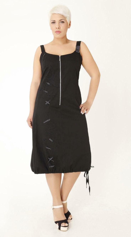 Βαμβακερο φόρεμα  με κέντημα -