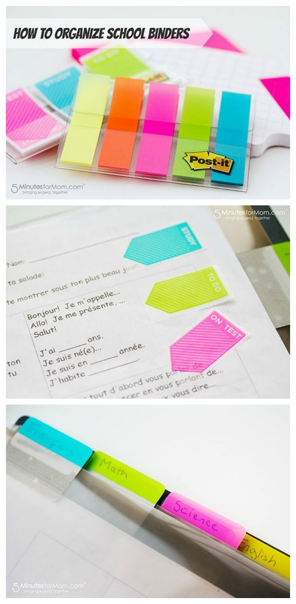 How to Organize School Binders - Help your kids improve their study skills by teaching them these ideas for organizing their school binders.