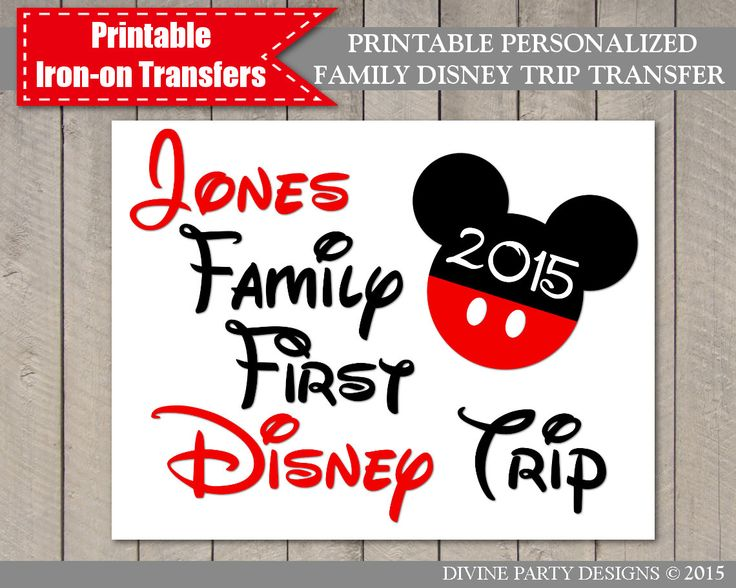 Printable personalized family disney trip iron on transfer for Create your own iron on transfer for t shirt