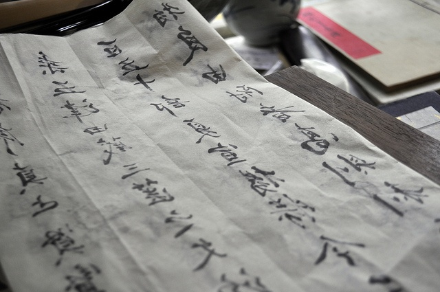 17 Best Images About Chinese Characters On Pinterest