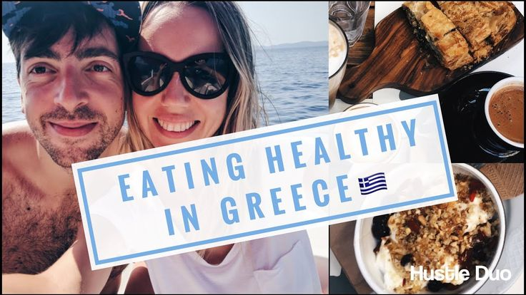 Eating healthy in Greece + we are on the boat!  - How to stay healthy in Greece - How to stay fit on vacation - Yoga practice  Thessaloniki / Halkidiki, Greece 2017 Travel vlog