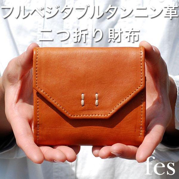 レディース 二つ折り財布 box型小銭入れ ハーフウォレット カウレザー 本革 ヌメ革 本革 fes メンズ
