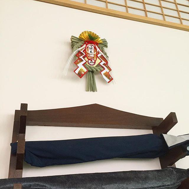 Our new year blessing has arrived from Japan  What a great Monday! // Az újévi áldás megérkezett Japánból  Micsoda hétfő! #szegedbudokan #martialarts #academy #szeged #budokan #harcművészet #japan #japanese #blessing #protection #newyear #warrior #samurai #spirit #training #practice #kami #inspiration #swords #seibukan #jujutsu #seibukanjujutsu
