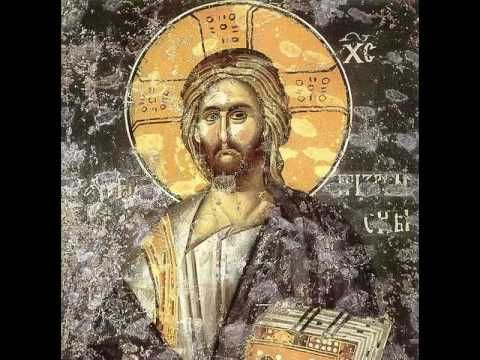 Divna Ljubojevic - Blagosloven jesi Gospode , Blessed be the Lord, Serbi...