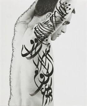 Body Curves Series by Sadegh Tirafkan