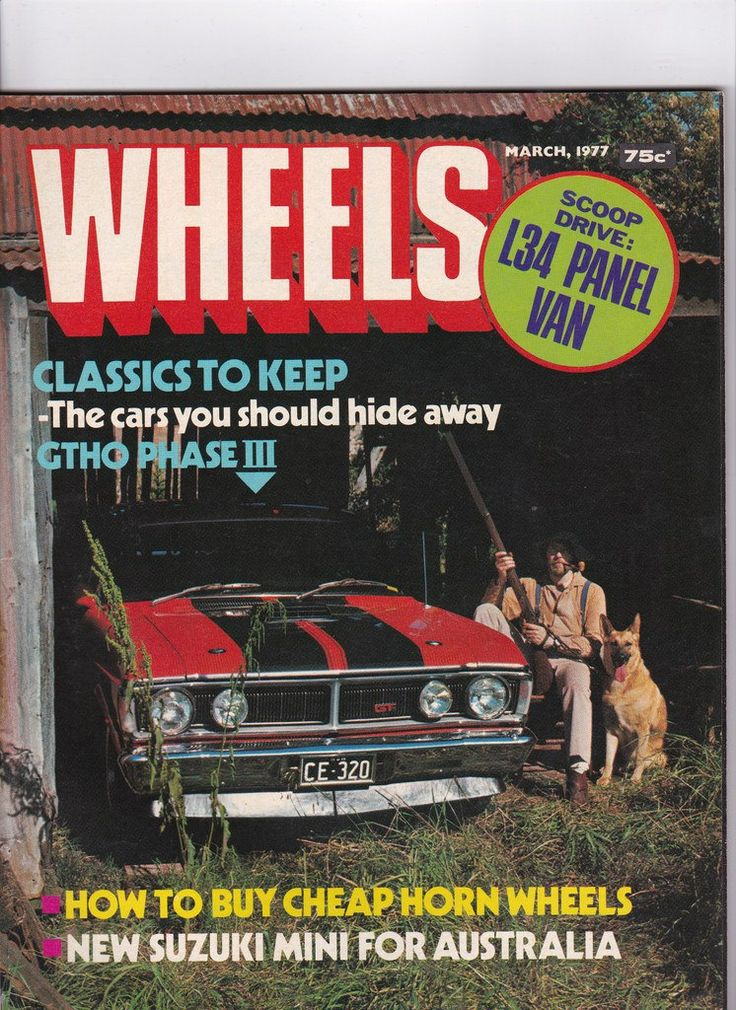 March 1977 Vintage Australian Wheels Magazine 40th Birthday Idea for Him by SuesUpcyclednVintage on Etsy
