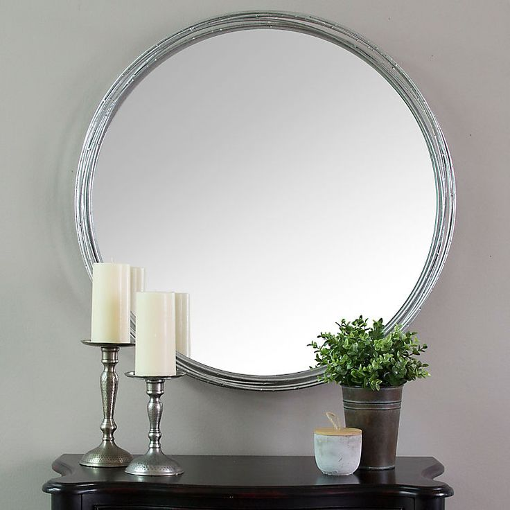 Jocelyn Silver Wall Mirror | Kirklands