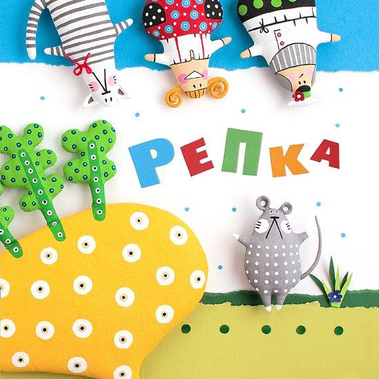 repka 2010 | SashaKulakova