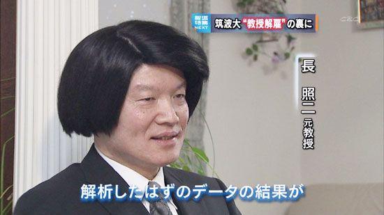 【変な髪型】変髪業界に期待の新人、長照二さん登場!(画像あり)