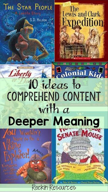 Rockin Resources: 10 Ideas to Teach Deeper Meaning in the Content Areas