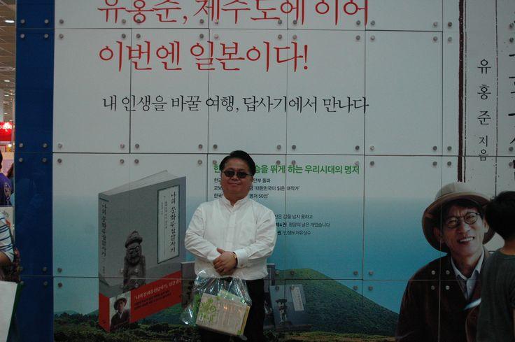 서울국제도서전 2013.6.22 김세우 대표님