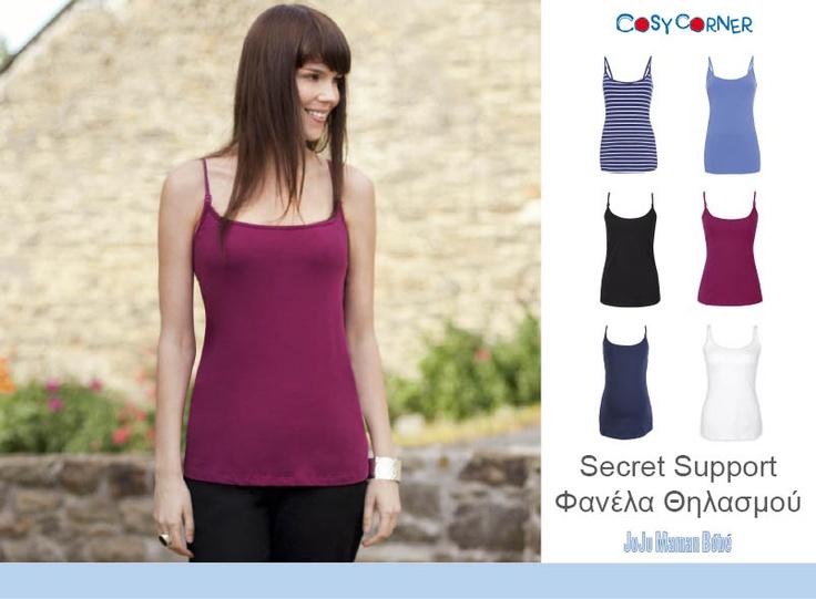 Secret Support Φανέλα Θηλασμού -   Πολύ άνετο και πρακτικό τοπ για το θηλασμό. Ανοίγει εύκολα με κλιπ, διαθέτει ρυθμιζόμενες τιράντες και εσωτερική στήριξη του στήθους.   http://www.cosycorner.gr/el/category/ρούχα-εγκυμοσύνης-μητρότητας/secret-support-φανέλα-θηλασμού/