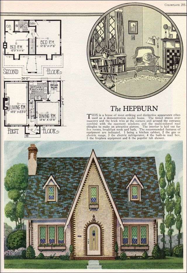 Old English Cottage House Plans Vintage House Plans English Cottage Style Cottage Style House Plans