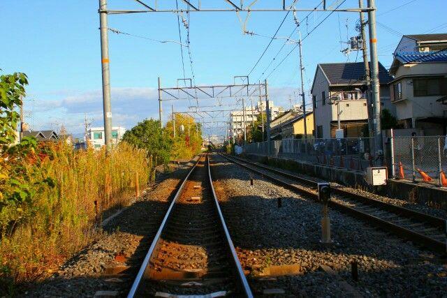 Tama Train Station