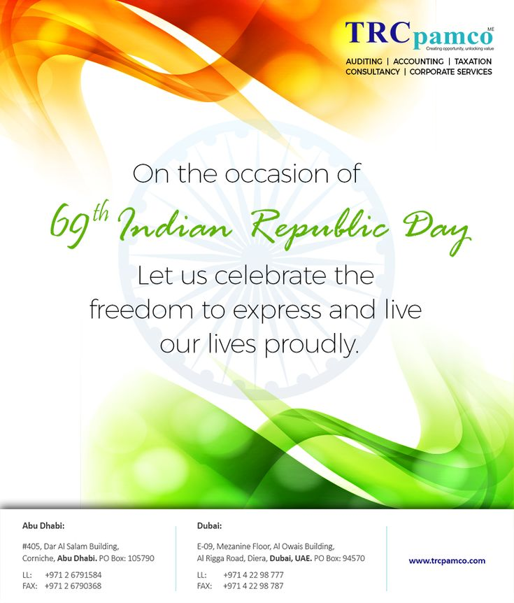Hope peace regains in your part of world today and forever. TRC Pamco wishing you a hearty and happy 69th Republic Day to all Indian people around the world. #26jan #republicday #TRCPamco