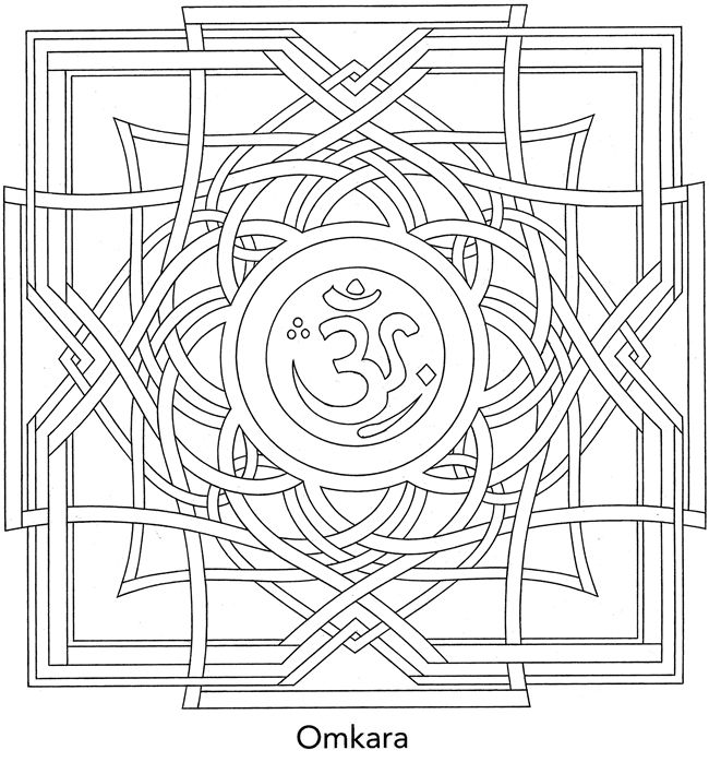 Chakra Yantra Coloring Pages Coloring Pages