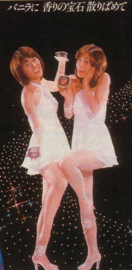 雪印宝石箱アイスのキャラクターはピンクレディでしたー!