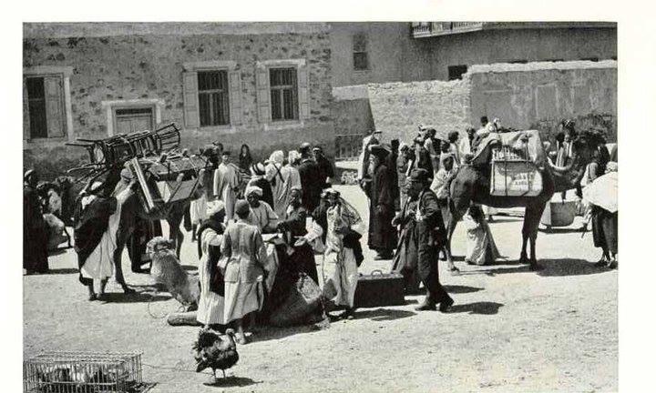 .Jerusalem -Palestine 1907