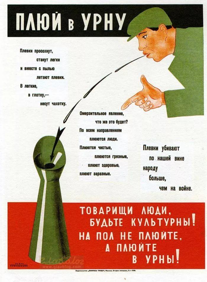 Маяковский реклама: 17 тыс изображений найдено в Яндекс.Картинках