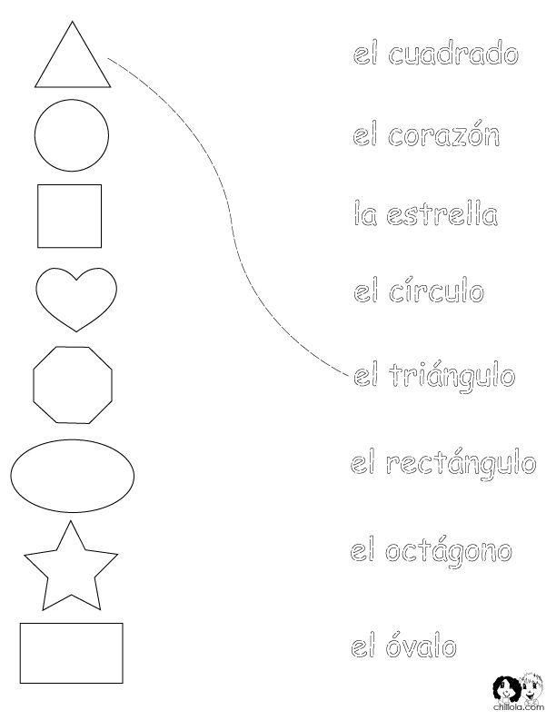 Spanish for Kids Shapes Printout