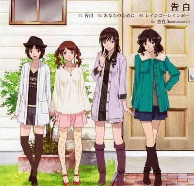 Amagami SS Plus Ending Single – Kokuhaku