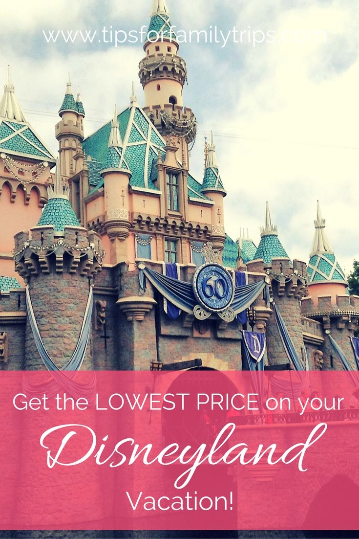 Disneyland anaheim coupon code