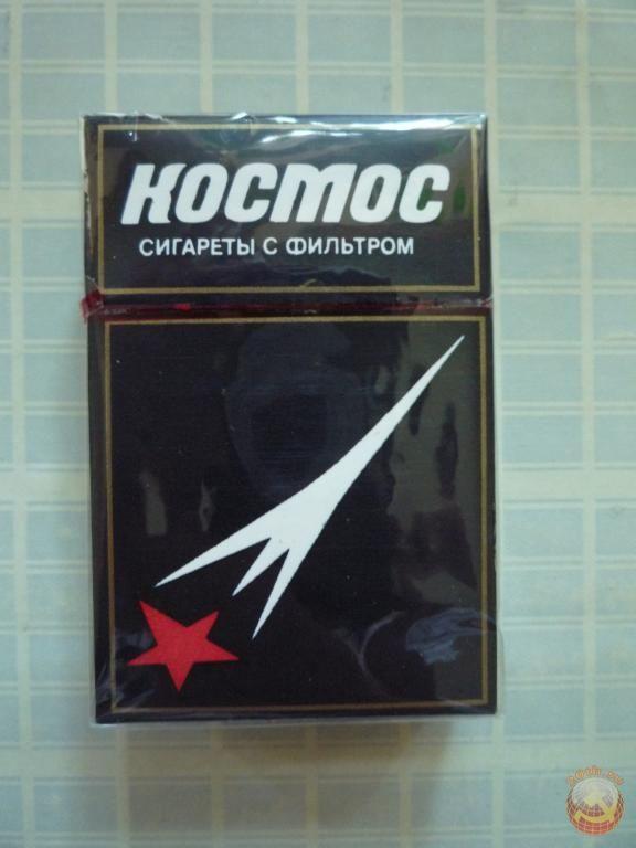 Сигареты Космос