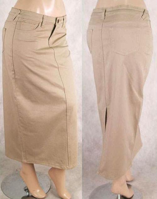 Long Khaki Skirt - $30 at DCMApparel.com