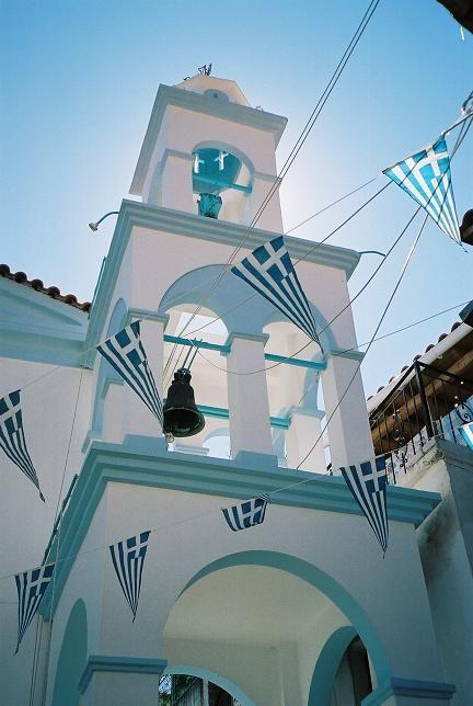 Church @ Manolates, Samos (Gr)