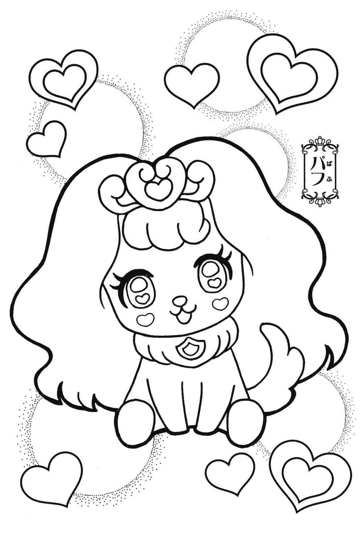 Candy Glitter Force Coloring Page