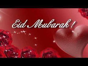 Eid Mubarak Greeting Ecard