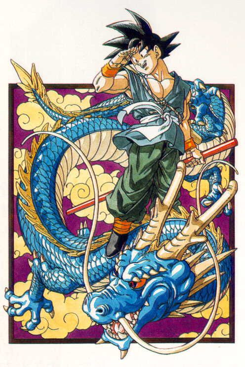 Son Goku Dragon Ball art Arika Toriyama
