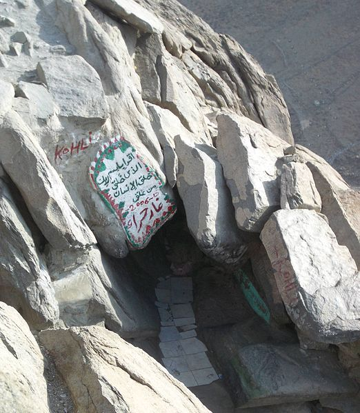 Cave of Hira, where the revelation of Quran started.