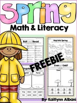 Spring Sample Freebie of Math and Literacy Activity Pack for first grade!