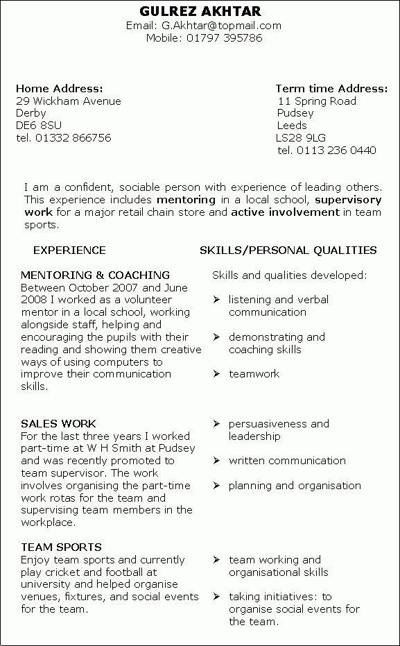 computer skill resume best resume gallery Templates Pinterest