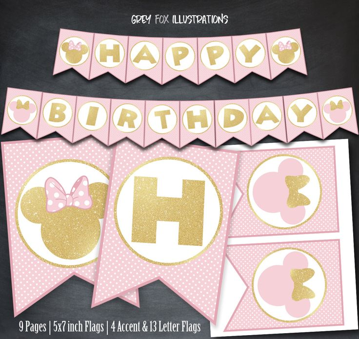 Minnie Mouse Banner, Minnie Birthday Banner, Gold and Pink Minnie Banner, Minnie Printables, Minnie Party, Favors, Digital Banner by GreyFoxIllustrations on Etsy https://www.etsy.com/listing/530693720/minnie-mouse-banner-minnie-birthday