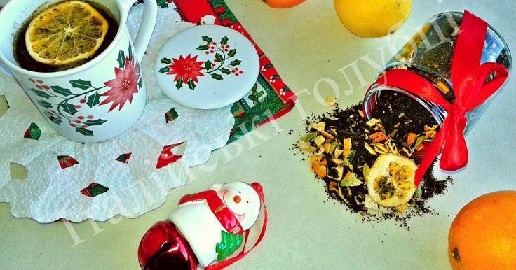 #різдво  #чай  #імбир #подарунок #christmas