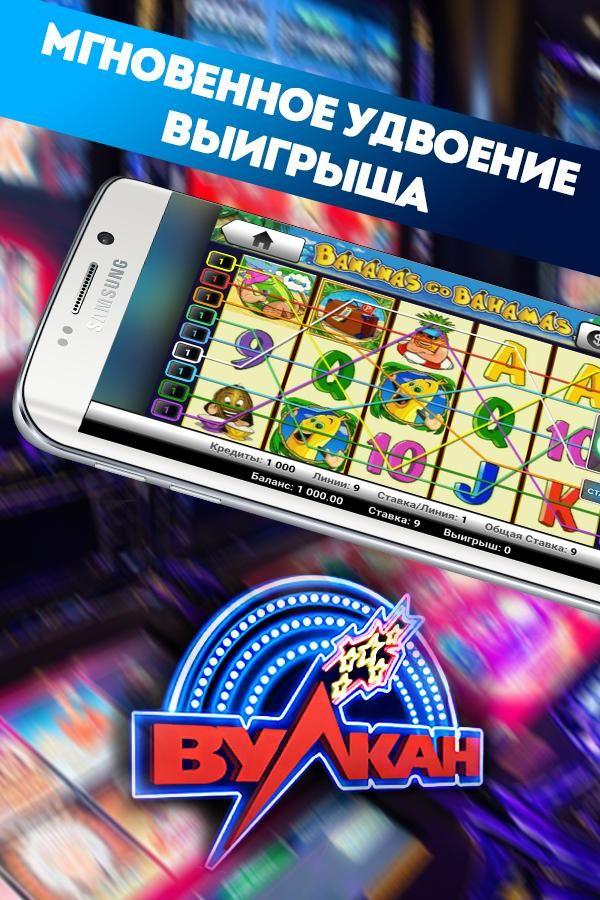 Онлайн казино для телефона на деньги сиськи в чат рулетке видео онлайн