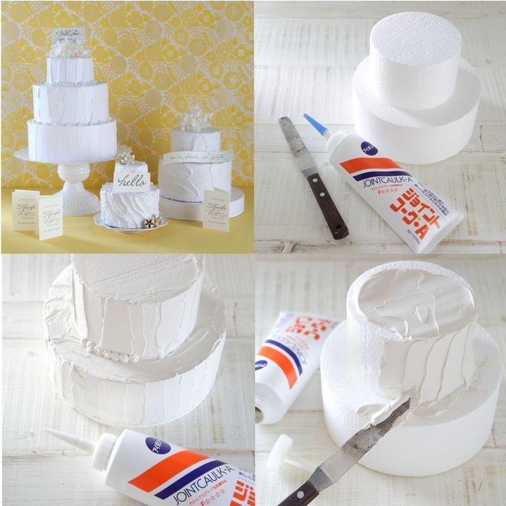 [DIY]ロビーにも飾れるディスプレーケーキ 材料は発泡スチロールと、壁材などで使用するコーキング剤(ホームセンターなどで簡単に入手できます)。ナイフでペタペタ塗るだけなので作業も簡単で、会場のあらゆるところに飾れます。 洋書に出てくるような段重ねケーキに仕上げればロビーやウエルカムスペースも一気にロマンチックな雰囲気に。タグやカードでふたりからのメッセージや日付を飾れば、ウエルカムボード代わりのアイテムにも!