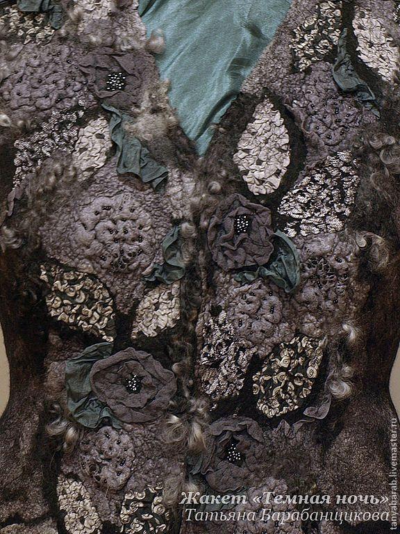 """Купить Жакет """" Темная ночь"""" - черный, изысканный жакет, жакет из войлока, авторский жакет"""