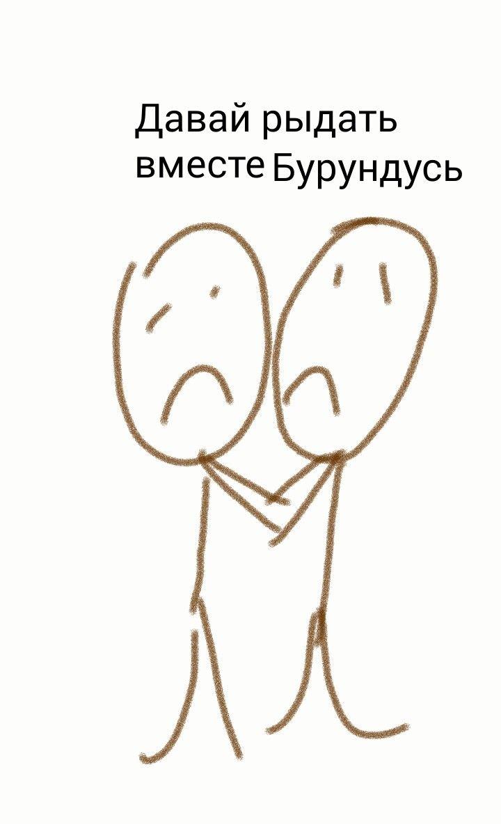 На этой картине изображена настоящая женская дружба. Глубокий смысл. Женские слезы. Временная нежность.
