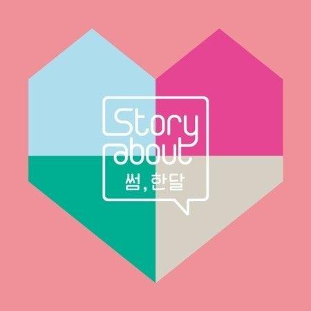 (予約販売)V.A / STORY ABOUT:サム、一ヶ月(CD + DVD) [オムニバス][CD] 韓国音楽専門ソウルライフレコード - Yahoo!ショッピング - Tポイントが貯まる!使える!ネット通販