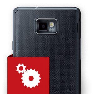Επισκευή Samsung Galaxy S2