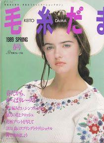 Keito Dama 049 - Tatiana Laima - Picasa ウェブ アルバム