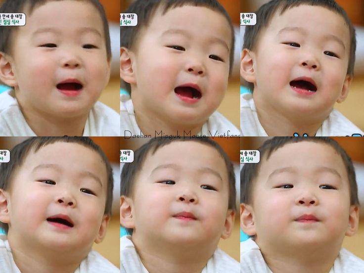 Daehan Song ❤️