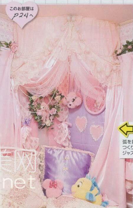 Pink♡: