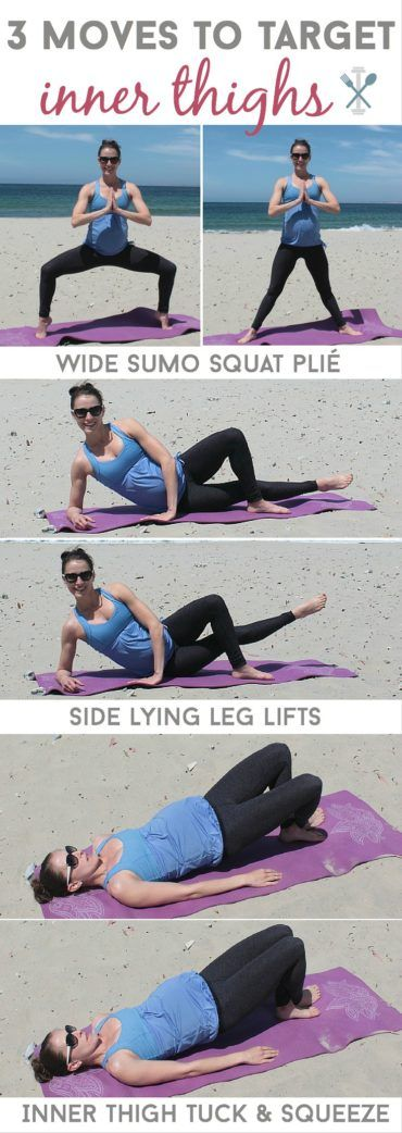These three moves will target inner things and sculpt those muscles like crazy! Low-impact and easy to do anywhere. This is a must to add to your weekly routine.