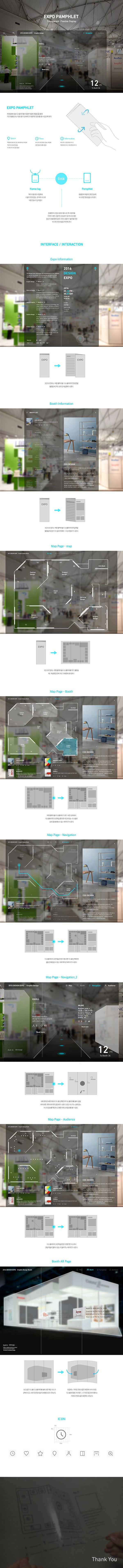 Transparent Flexible Display_EXPO PAMPHLET