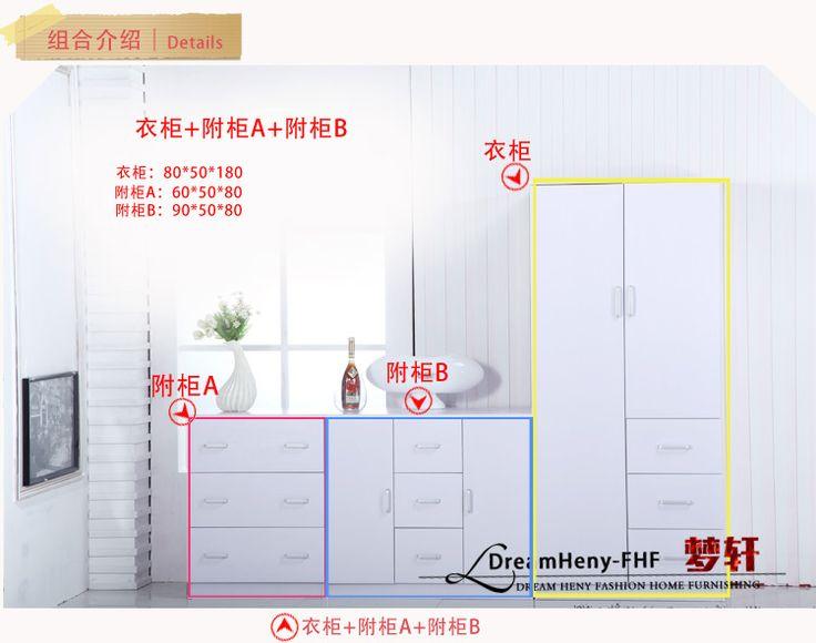 Бесплатная доставка маленькие дети просто шкаф шкаф твердой древесины шкаф-купе раздвижная дверь два небольших деревянных шкафы для хранения - Taobao