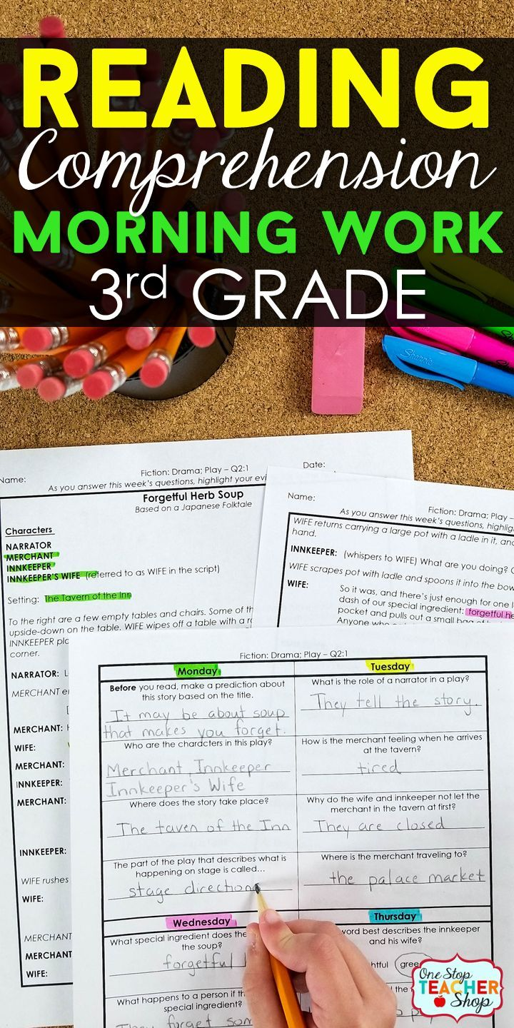 3rd Grade Reading Comprehension Daily Practice to cover the ENTIRE YEAR of Third Grade Reading. 100% EDITABLE and comes with ANSWER KEYS. Use for 3rd Grade Reading Homework, Reading Morning Work, or Reading Comprehension Practice. 3rd Grade Common Core Aligned Language Arts Resources   3rd Grade Guided Reading   Reading Comprehension Passages with Text Dependent Questions